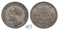 2 Kroner 1876 EB Schweden Oskar II. (1872 - 1907) ss  93.98 £ 110,00 EUR  +  8.46 £ shipping