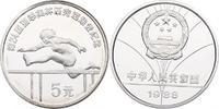 5 Yuan 1988 China Olympische Spiele Hürdenläufer pp.  45.31 £ 58,00 EUR