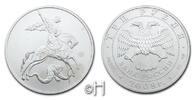 3 Rubel 2009 Russland St. Georg  unc. leicht fleckig  51.58 £ 65,00 EUR  +  7.86 £ shipping