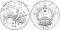 5 Yuan 1995 China Männer und Kamel pp.  51.58 £ 65,00 EUR  +  7.86 £ shipping