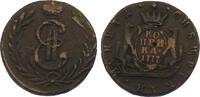 Kopeke 1777 KM Russland - Sibirien Katharina II. (1762 - 1796) ss-vz  59.80 £ 70,00 EUR  +  8.46 £ shipping