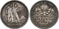 Rubel 1924 Russland - UdSSR  vz  43.65 £ 55,00 EUR  +  7.86 £ shipping