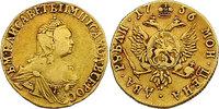 2 Rubel 1756 Moskau Russland Elisabeth I. (1741 - 1761) ss, R  1218.58 £ 1560,00 EUR