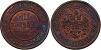 Kopeke 1878 Russland Alexander II. (1855 - 1881) stgl.  71.42 £ 90,00 EUR  +  7.86 £ shipping