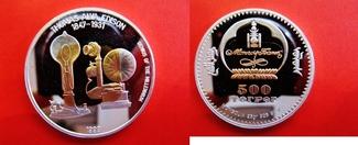500 Tögrög 1999 Mongolei Bi-Metall Silber ...