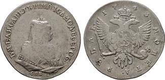 Rubel 1743, St. Petersburg. RUSSLAND Elisa...