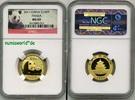 100 Yuan 2011 China China - 100 Yuan - 2011 MS 69  352.48 £ 432,00 EUR  +  13.87 £ shipping