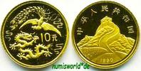 10 Yuan 1990 China China - 10 Yuan - 1990 PP  151.07 £ 177,00 EUR  +  14.51 £ shipping