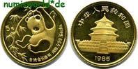 5 Yuan 1985 China China - 5 Yuan - 1985 Stg  121.20 £ 142,00 EUR  +  14.51 £ shipping