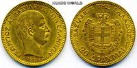 20 Drachmai 1884 Griechenland / Greece Griechenland / Greece - 20 Drach... 297.03 £ 348,00 EUR  +  14.51 £ shipping