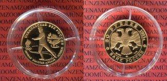 50 Rubel Gold, 1/4 Unze Feingehalt 1993 Ru...