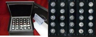 25 x 3 Yuan Silbermünzen Set 2007 China Vo...