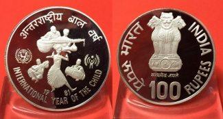 Indien, India Republic 100 Rupien Rupees S...