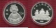 10 Yuan Silber 1998 China Volksrepublik, PRC China 10 Yuan Silber 1998 ... 77.44 £ 99,00 EUR  +  6.65 £ shipping