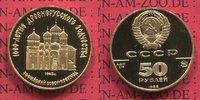 50 Rubel Gold 1/4 Unze 1988 Russland Russia Rußland UDSSR USSR Russland... 293.32 £ 350,00 EUR  +  7.12 £ shipping