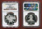 10 Yuan Silbermünze 1997 China China 10 Yuan 1997 Persönlichkeiten Sun ... 229.16 £ 275,00 EUR  +  7.08 £ shipping