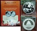 10 Yuan 2007 China China Panda - Sonderedition zu Ehren der Olympischen... 74.17 £89,00 EUR70.00 £ 84,00 EUR  +  7.08 £ shipping