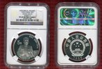 5 Yuan 1993 China Historical Figures Zhou Enlai Series X Polierte Platt... 88.48 £ 115,00 EUR