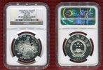 5 Yuan 1986 China Historical Figures Cai Lun Series III Polierte Platte... 76.17 £ 99,00 EUR