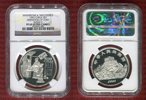 5 Yuan 1993 China Inventions & Discoveries Definition of Zero Series II... 106.95 £ 125,00 EUR  +  7.27 £ shipping