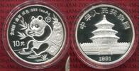 10 Yuan Panda 1 Unze Silber 1991 P China Volksrepublik PRC Münzzeichen ... 176.01 £ 225,00 EUR  +  6.65 £ shipping