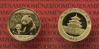 50 Yuan Panda, 1/10 Unze 2012 China Gold Panda Bankfrisch in Kapsel  140.02 £ 179,00 EUR  +  6.65 £ shipping