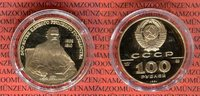 100 Rubel Gold 1/2 Unze 1991 Russland Leo ...