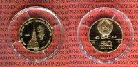 50 Rubel Goldmünze 1990 Russland Erzengel ...