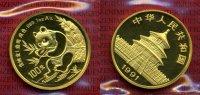 100 Yuan Panda, 1 Unze 1991 China China 1 Ounce Gold Panda Uncirculated... 1140.19 £1499,00 EUR1102.92 £ 1450,00 EUR  +  6.47 £ shipping