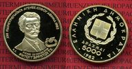 5000 Drachmen Goldmünze 1982 Griechenland Leichtathletik EM Athen Pierr... 349.13 £ 459,00 EUR  +  6.47 £ shipping