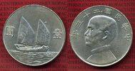 1 Dollar Silber Schiffsmotiv 1933/34 China Republik China Republik 1 Do... 75.00 £ 90,00 EUR  +  7.08 £ shipping