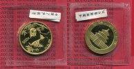 500 Yuan Panda, 1 Unze 2007 China Volksrepublik PRC China 500 Yuan 2007... 1238.79 £1599,00 EUR1161.32 £ 1499,00 EUR