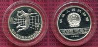 10 Yuan Silbermünze 1984 China Volksrepublik PRC China 10 Yuan 1984 , O... 197.36 £ 230,00 EUR  +  7.29 £ shipping