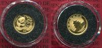 5 Yuan Panda 1/20 Unze Gold 1994 China, Volksrepublik PRC Panda bankfri... 97.78 £ 125,00 EUR  +  6.65 £ shipping
