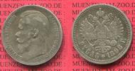 1 Rubel Silber 1898 Russland Russia Russland Rubel 1898 Nikolaus II Sil... 75.00 £ 90,00 EUR  +  7.08 £ shipping
