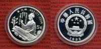 5 Yuan Silber Gedenkmünze 1992 China Volksrepublik PRC China 5 Yuan 199... 59.80 £ 70,00 EUR  +  7.26 £ shipping
