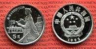 5 Yuan Silber Gedenkmünze 1992 China Volksrepublik, PRC China 5 Yuan 19... 61.80 £ 79,00 EUR  +  6.65 £ shipping