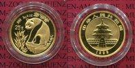 25 Yuan Panda, 1/4 Unze 1993 China Volksrepublik PRC China 25 Yuan 1993... 362.50 £ 435,00 EUR  +  7.08 £ shipping
