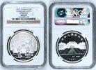 10 Yuan Silbermünzen 1997 China Volksrepublik, PRC Verbotene Stadt Peki... 173.10 £ 225,00 EUR