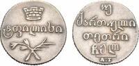 2 Abaz 1830 Tiflis. GEORGIEN Nikolaus I., ...