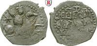 Fals 1196-1204 Seldschuken von Rum Rukn al-Din Sulayman, 1196-1204 s-ss  50.77 £ 65,00 EUR