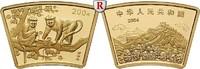 200 Yuan 2004 China 15,57 g PP, gekapselt (nicht Originalkapsel)  863.86 £ 1100,00 EUR  +  7.85 £ shipping