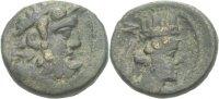 Syrien Damaskos Bronze