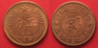 China - Sowjetrepublik  1932 st CHINA - KIANGSI 5 Cents 1932 MAO TSE-TUN... 99.77 £