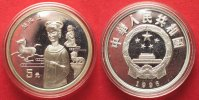 China  1996 PP CHINA 5 Yuan 1996 Hist. sculptures SILK ROAD silver SCARC... 73.74 £
