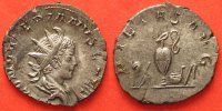 Roman Imperial  SALONINUS as caesar 258-260 AR Antoninian PIETAS AVG Cologne UNC!!! # 87613