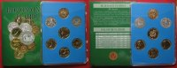 Slowakei  1998-2000 st SLOVAKIA Local coinage set 7 coins 1998-2000 REGI... 85.94 £