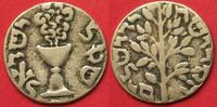 1800 Görlitz GÖRLITZ SHEKEL silver ND (ca.1800) VF SCARCE! # 91688 ss  94.38 £ 109,99 EUR  +  5.58 £ shipping