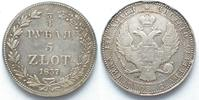 1837 Polen Russian POLAND 5 Zlotych 3/4 Roubles 1837 НГ NICHOLAS I sil... 171.61 £ 199,99 EUR  +  5.58 £ shipping