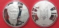 2005 Ukraine UKRAINE INAUGURATION of PRESIDENT YUSHCHENKO 2005 silver ... 214.51 £249,99 EUR171.61 £ 199,99 EUR  +  5.58 £ shipping